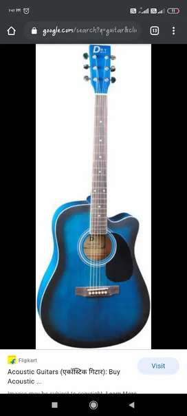 Guiter very low price
