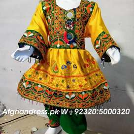 Hussain's boutique presents afghan kochi type dresses