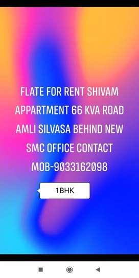 Shivam app