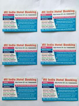 Call us any time for trip booking