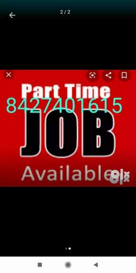 Genuine home based part time job data typing