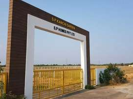 Plots for sale at low cost in kanchepuram