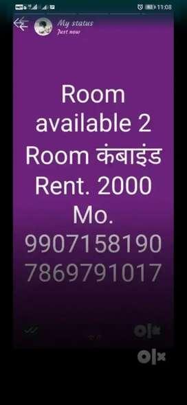 Room rent pe  dena hai 24 hour pani mo.