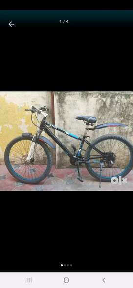 ALTAS 6 gear Cycle urjent sale