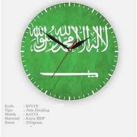 Jam Dinding Bulat KAYYA Motif Bendera Arab Saudi [KP018]