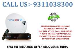 BUY NEW TATA SKY CONNECTION WITH 3 YEARS WARRANTY ONLY RS 999/-