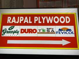 Need marketing / salesman for plywood shop