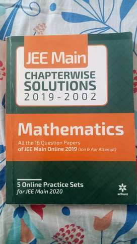 Previous years jee main 2020 pcm