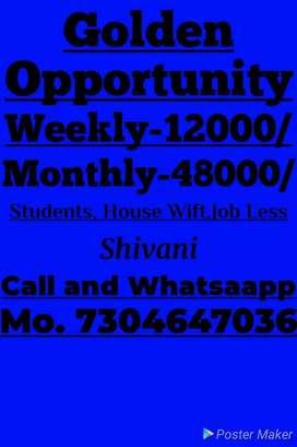 Full vacancy just follow me