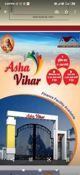 ASHA VIHAR   प्लाट उपलब्ध है सस्ते दामों पर नगद भुगतान पर