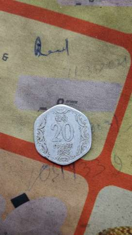 20 paise 1989