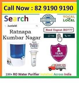 "Ratnapa Kumbar Nagar RO Dolphin Water Purifier Water Filter   Click ""F"