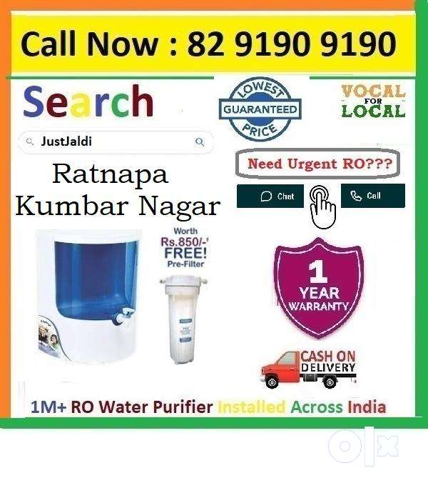 "Ratnapa Kumbar Nagar RO Dolphin Water Purifier Water Filter   Click ""F 0"