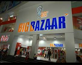 join (big bazaar ) for sales and other profiles ,''