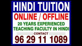 Hindi tuition/All subject till 8thstandard 20+year experienced faculty