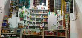 Medical store