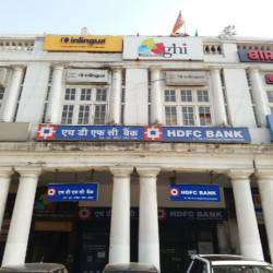 Recruitment Available for HDFC BANK
