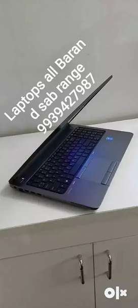 New latest generation laptops call