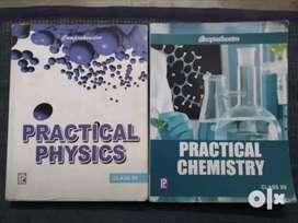 12th class NCERT books