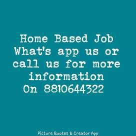home based job no qualification