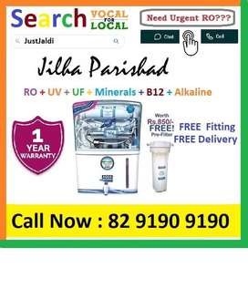 Jilha AquaGrand RO Water Purifier Water Filter AC dth bed car TV AquaG