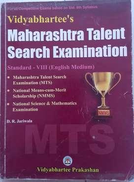 MTSE  for  std 8. Vidya bhar tee prakashan