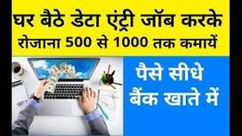 Part time jobs Earn upto 45000 Monthly