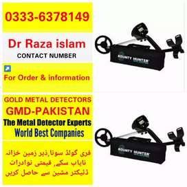 Free Gold by Using Under Ground Gold Metal Detector. Bounty Hunter