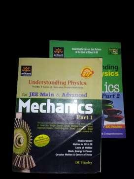 D C Pandey Mechanics Part I & Part II