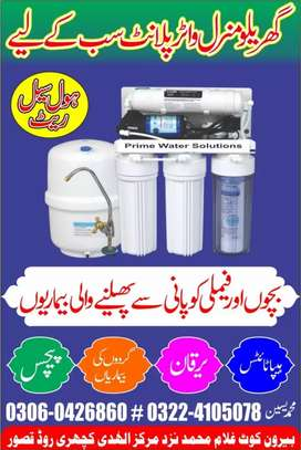We deal in all kinds of mineral water plants and Ro plants