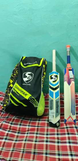 Full Cricket Kit with kit bag and all of sg brand