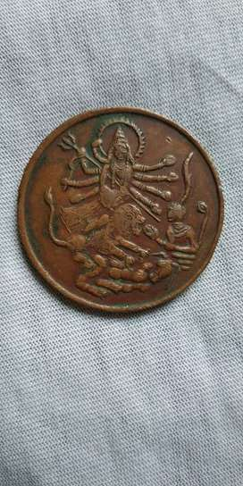 East India Company coin, Half Anna 1840 And the symbol of Lord Durga