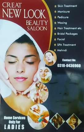 Saloon expert girl required contact us no in ads