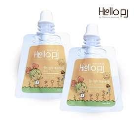 Brightening Body Lotion HelloPJ 5ml