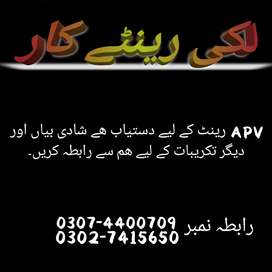 APV Available For Rent