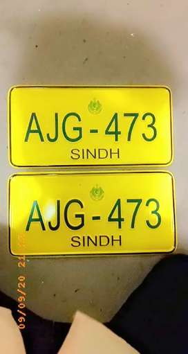 All car number plate making and home name plate making
