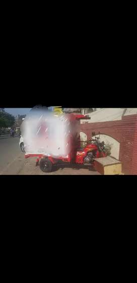 Loader 250 cc with body