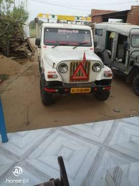 Mahindra CBC Pickup