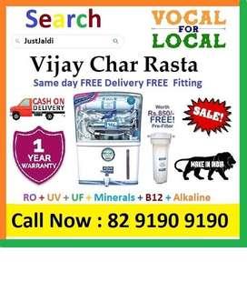 VijayChar Rasta AquaGrand RO + UV+UF+Minerals+ B12+ Vitamins 12L  Boo