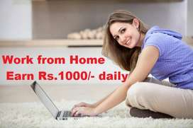 Work from Home - Data Entry Part Time Jobs - Earn Rs.1000/- Daily