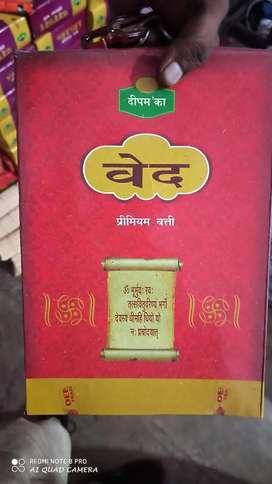 Ved and yatra premium Agarbatti
