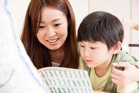 HOME TUITION REQURIED