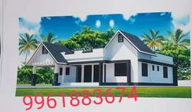 Bank.loan.facilityes.vazhoor.kodungoor.near.K.K.road.