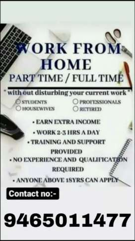 Part Time / Full Time Work