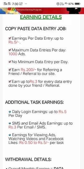 online data entry work from home .aply now