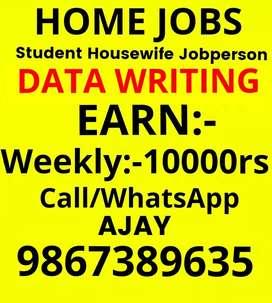Data Writing Job