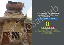 Residential House(Banda Bahadur Colony)