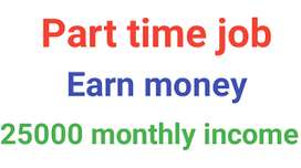 Get Extra Payment By Part Time Data Entry
