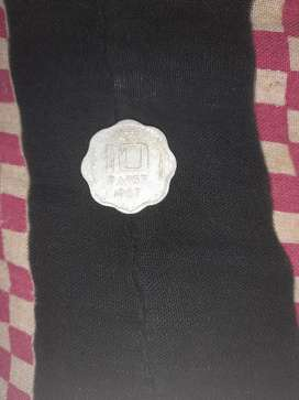 Very Old 10 Paise coin