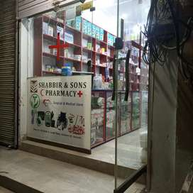 Shop front mirror glass door